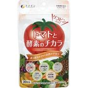 トマトと酵素のチカラ [栄養機能食品 90粒]