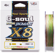 G-SOUL SUPER JIGMAN X8 [釣り糸 ライン 300m 3号/50LB]