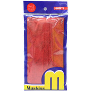 M29 [Maskiss レッドマスク]