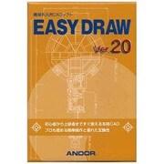 EASY DRAW Ver.20 [Windows]