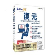 EaseUS 復元 by Data Recovery Wizard [Windows]