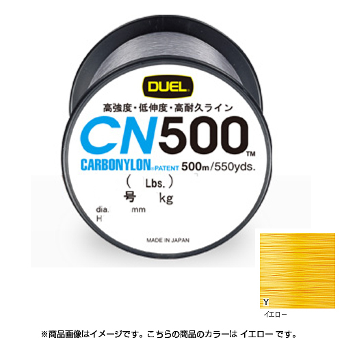 H3452-Y [CN500 500m 2号]