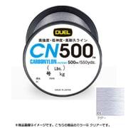 H3457-CL [CN500 500m 8号]