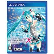 初音ミク -Project DIVA- X [PS Vitaソフト]