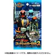 仮面ライダーゴースト コレクションカードガム2 [コレクション食玩]