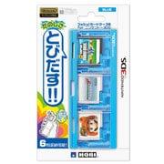 3DS-255 [プッシュ!カードケース6 for ニンテンドー3DS ブルー]