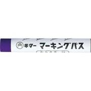 PSI-T8 [ギターマーキングパス 20本入り 紫]
