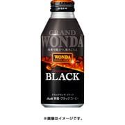 ワンダ グランドワンダ ブラック [缶 400g×24本]