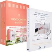 DSP-05906 [PhotoCinema Wedding Win(フォトシネマ・ウェディング)書籍付き]