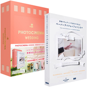 DSP-05905 [PhotoCinema Wedding Mac(フォトシネマ・ウェディング)書籍付き]