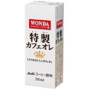 ワンダ 特製カフェオレ 200ml×24本 [コーヒー飲料]