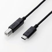 U2C-CB05NBK [USB2.0ケーブル C-Bタイプ 認証品 3A出力 0.5m ブラック]