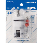 THY552RR [水栓カートリッジ TKJ30型用]