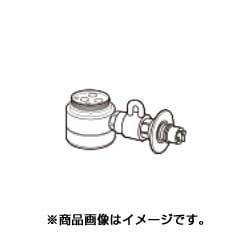 CB-SPB8 [食洗機用分岐水栓]