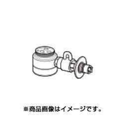 CB-SEF8 [食洗機用分岐水栓]
