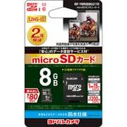 MF-YMR008GU11R [microSDHCカード 8GB データ復旧サービス付 UHS-I対応 80MB/s]
