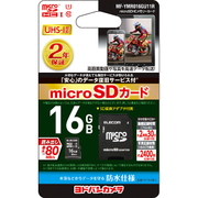 MF-YMR016GU11R [microSDHCカード 16GB データ復旧サービス付 UHS-I対応 80MB/s]