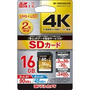 MF-YSD016GU13R [SDHCカード 16GB データ復旧サービス付 class10 UHS-I U3対応 90MB/s]