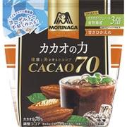 カカオの力 CACAO70 200g [ココア飲料 粉末タイプ]