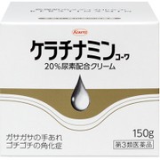 ケラチナミン 20%尿素配合クリーム 150g [第3類医薬品 皮膚用治療薬]