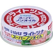 ライトツナスーパーノンオイル 70g [缶詰]