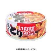 とりたれ味 65g [缶詰]