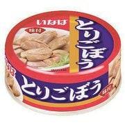 とりごぼう 75g [缶詰]