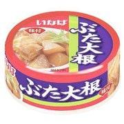 ぶた大根 80g [缶詰]
