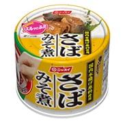 スルッとふた さばみそ煮 190g [缶詰]