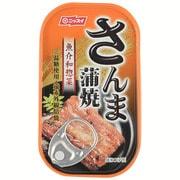 さんま蒲焼 100g [缶詰]