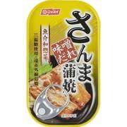 さんま蒲焼 味噌だれ 100g [缶詰]