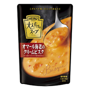 大人むけのスープ オマール海老のクリームビスク 140g [インスタントスープ]