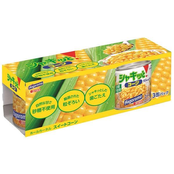 シャキッとコーン 190g×3缶 [缶詰]