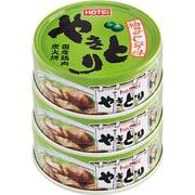やきとり 柚子こしょう味 3缶シュリンク 70g×3缶 [缶詰]