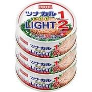 ツナカルLIGHT 1/2 3缶シュリンク 70g×3缶 [缶詰]
