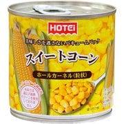 スイートコーン(ホール) タイ産 K3号 340g [缶詰]