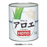 デザートアロエ 輸入品 1号 3035g [缶詰]