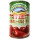 完熟ホールトマト 400g [素材缶詰]