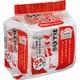 サトウのごはん 新潟県産コシヒカリ 200g×5食パック [レトルトごはん]