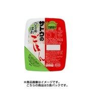 サトウのごはん 宮城県産ひとめぼれ 200g×5食パック [レトルトごはん]