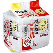 サトウのごはん 北海道産ななつぼし 200g×5食パック [レトルトごはん]