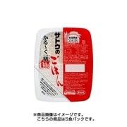 新潟県産コシヒカリ かる~く一膳 130g×5食パック [レトルトごはん]