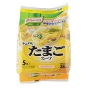 ふんわりたまごスープ 6.8g×5食入 [インスタントスープ]