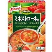 クノール Soup Do ミネストローネ用 300g(3~4人前) [スープの素]