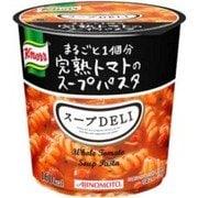 スープDELI まるごと1個分完熟トマトのスープパスタ 41.9g [スープパスタ]