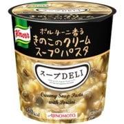 スープDELI ポルチーニ香るきのこのクリームスープパスタ 40.7g [スープパスタ]