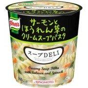 スープDELI サーモンとほうれん草のクリームスープパスタ 40.3g [スープパスタ]