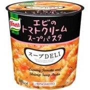 スープDELI エビのトマトクリームスープパスタ 41.2g [スープパスタ]