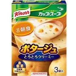 カップ スープ クノール 意外な新事実も!「クノール カップスープ」気になる10のこと|【味の素パーク】たべる楽しさを、もっと。