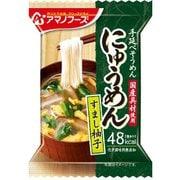 にゅうめん すまし柚子 DF-1635 [袋スープ]